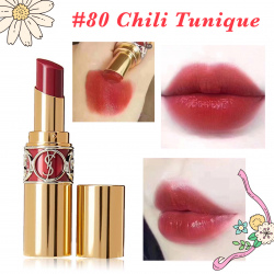 YSL Rouge Volupte Shine #80 Chili Tunique (產品編號: S000862)