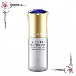 Shiseido Vital-Perfection White Circulator Serum 40ml (產品編號: S000768)